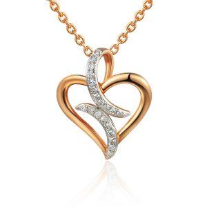 Image of Rose Gold Fancy Heart Diamond Pendant